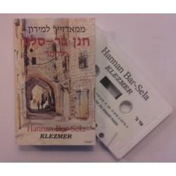 Klezmer -  Hanan Bar-Sela