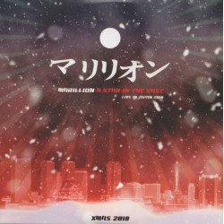 Marillion – A Star In The East Live In Japan 2018 Xmas 2018