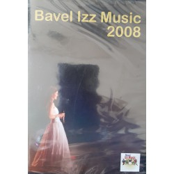 Bavel Izz Music 2008